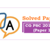 (Solved Papers) CG PSC 2016 Pre (Paper 1)