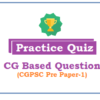 (Practice Quiz) CG Based Questions in CGPSC (Part-1)