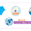 (Monthly) Current Affairs March, 2019