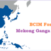 Bilateral and Regional Groups: BCIM Forum, Mekong Ganga Cooperation (MGC)