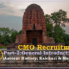 (Sectional Quiz) Ancient History, Kalchuri and Maratha Periods |CMO Recruitment Exam