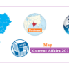 (Monthly) Current Affairs May, 2019