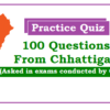 (Practice Quiz) 100 Questions from Chhattisgarh