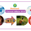 (National) Current Affairs 15-21 August, 2019