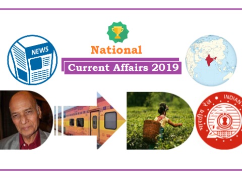 national current affairs 21 aug