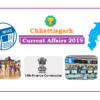 (Chhattisgarh) Current Affairs 22-31 July, 2019