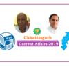 (Chhattisgarh) Current Affairs 15-21 August, 2019