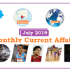 (Monthly) Current Affairs July, 2019