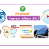 (National) Current Affairs 1-7 August, 2019