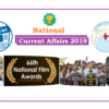 (National) Current Affairs 8-14 August, 2019