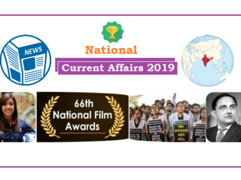 national current affairs 14 august 2019