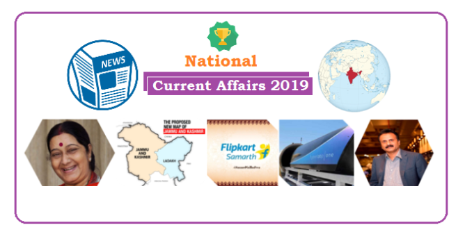 national current affairs 7 august