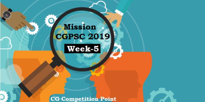Mission CGPSC 2019 Week-5