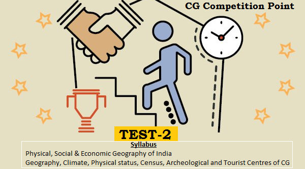 CG Competition Point Test Series-2