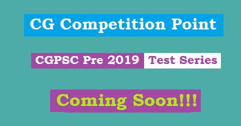 test series 2019