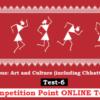 (CGPSC Pre 2019 Test Series) Test-6