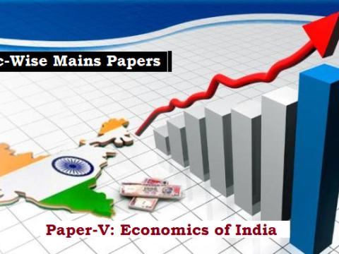 cgpsc economics of india