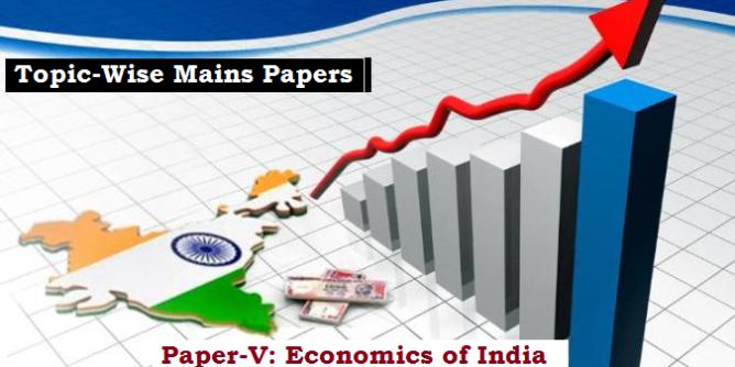 cgpsc economics of india