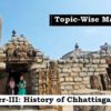 (Topic-Wise Mains Papers) Paper-III: History of Chhattisgarh