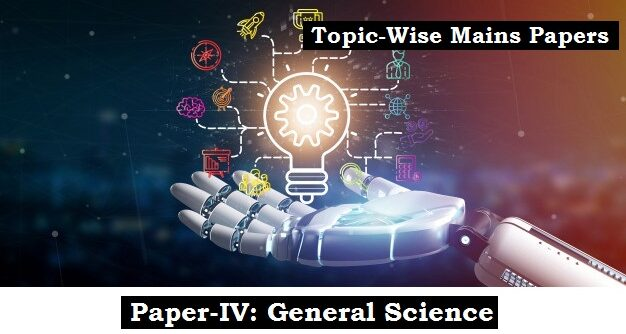 cgpsc main science and technology