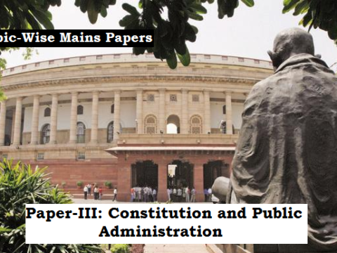 cgpsc mains constitution and public administration