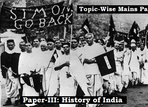 cgpsc mains history of india