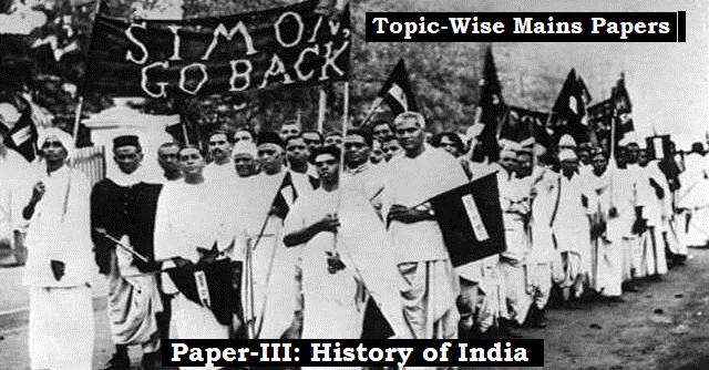cgpsc mains history of india