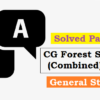 (Solved Papers) CG Forest Service (Combined) 2017: Part-1 General Studies