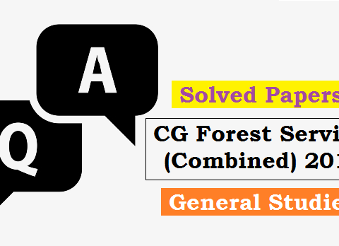 cg forest 2017