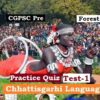 (Practice Quiz) Chhattisgarhi Language छत्तीसगढ़ी भाषा (Test-1)