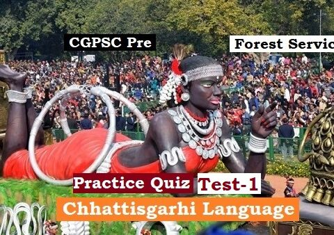 chhattisgarhi language 1