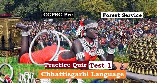 chhattisgarhi language 1