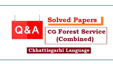 chhattisgarhi solved cg forest service