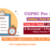 Free CGPSC Pre 2020 Test Series (Schedule: 12 Mock Tests + Many Practice Tests)