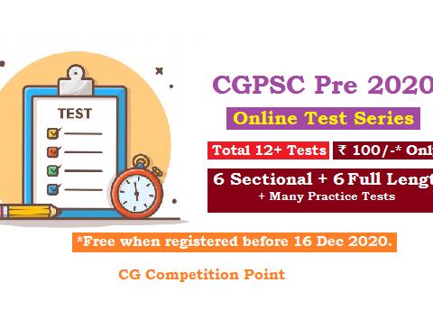 CGPSC Pre Test Series 2020