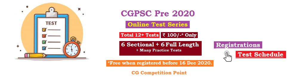 CGPSC Pre 2020 Test Series