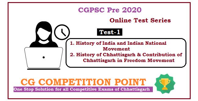 CGPSC Pre Test Series 2020 test-1