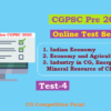 (CGPSC Pre 2020 Test Series) Test-4: Indian and Chhattisgarh Economy
