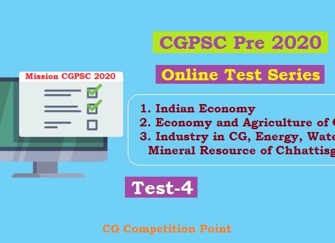 CGPSC Pre Test Series 2020 test-4