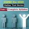 (CGPSC Pre 2020 Test Series) Test-7: General Studies