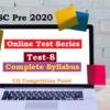 (CGPSC Pre 2020 Test Series) Test-8: General Studies