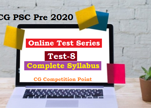 CGPSC Pre Test Series 2020 Test-8