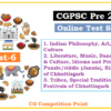 (CGPSC Pre 2020 Test Series) Test-6: Art, Culture and Tribes of Chhattisgarh