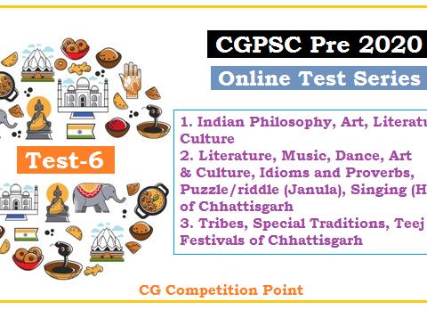 CGPSC Pre Test Series 2020 test-6