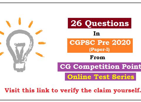 CGPSC 2020 Solved Claim