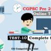 (CGPSC Pre 2020 Test Series) Test-10: General Studies