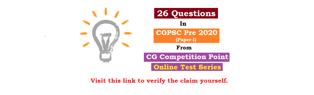 26 Questions of CGPSC Pre 2020 (Paper 1) from CG Competition Point Online Test Series (Check Details)