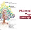 Philosophy of Yoga (योग दर्शन): Ashtanga Yoga (अष्टांग योग)